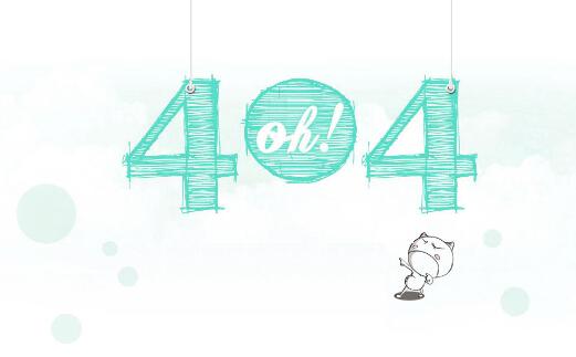 net网站404错误页面的方法